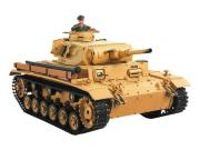 Char RC 1/16 TAUCHPANZER III AUSF. H Complet + bruit et fumée RC System